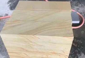 四川黄木纹砂岩