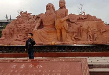 红砂岩雕塑